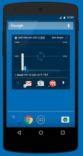 MCent Mobile Application