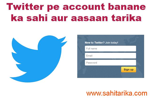 Twitter pe account banane ka sahi tarika