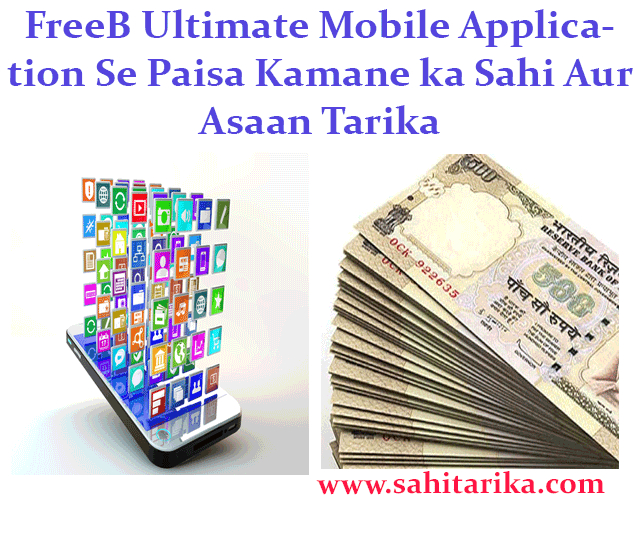 FreeB Ultimate Mobile Application Se Paisa Kamane ka Sahi Aur Asaan Tarika