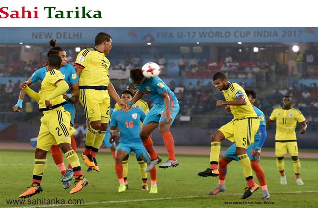 fifa u-17 worldcup