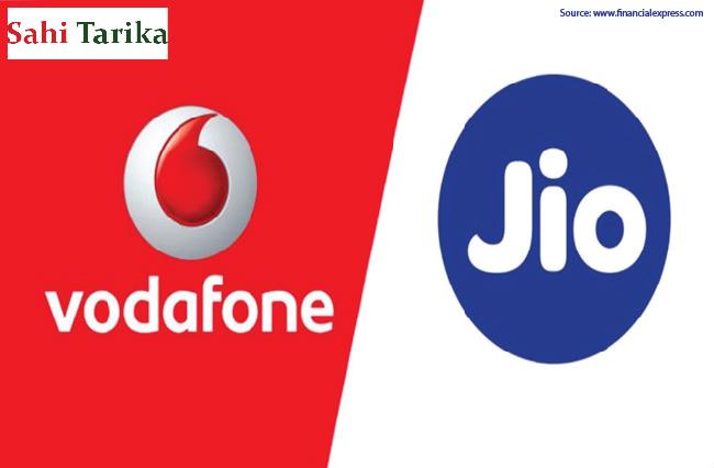 Jio को टक्कर देने के लिए Vodafone ने निकाला नया Prepaid प्लान