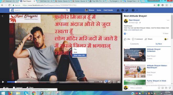 facebook video kaise download kare