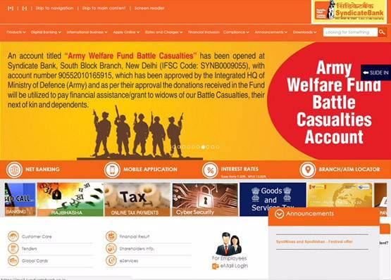 Army ke Funds