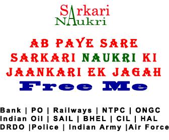 Sarkari-Naukri-Ad